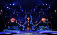 china awards stage 2012