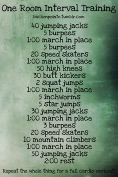 One room workout