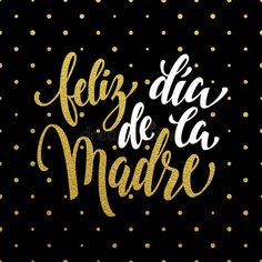 feliz-dia-de-la-madre-wallpaper-imagenes-bonitos Spanish Mothers Day Poems, Happy Mothers Day Images, Mothers Love, Mother's Day Diy, Deep Thoughts, Mom And Dad, Lettering, Words, Design
