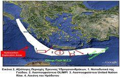 ΕΚΤΑΚΤΟ - Η Τουρκία αγόρασε γεωτρύπανο και ξεκινά γεωτρήσεις - Μονόδρομος η ανακήρυξη ΑΟΖ - Ολοταχώς για πολεμική κρίση - Pentapostagma.gr : Pentapostagma.gr Area 3, United Nations, Volcano, Greece, Survival, Island, Explore, History, Bitterness