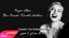 اغنية تركية حزينة عن فراق العشاق - سيزن أكصو - بقيت أسيرة عندك مترجمة لل...
