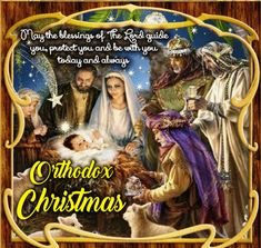 Russian Orthodox Christmas 2021