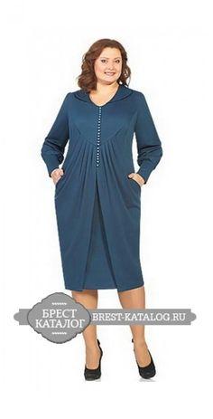 Платье Новелла Шарм