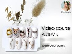 Gel Designs, Fall Nail Designs, Water Color Nails, Autumn Nails, Nail Arts, Manicure, Place Card Holders, Jordan Sneakers, Watercolor
