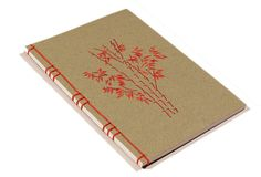 Embroidered Notebook / Bamboo Trees  by FabulousCatPapers