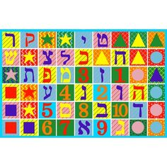 Fun Rugs Fun Time Hebrew Numbers & Letters Educational Rug - FT - 500 - Synthetic Rugs - Area Rugs by Material - Area Rugs White Area Rug, Beige Area Rugs, Childrens Rugs, Furniture Deals, Rectangular Rugs, Alphabet And Numbers, Cool Rugs, Handmade Rugs, Good Times
