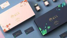 燕大夫燕窝 Yan Tai Bird's Nest on Behance Tea Packaging, Packaging Design, Branding Design, China Art, Chocolate Box, Box Design, Nest, Creative, Hampers