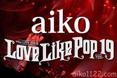 『aiko worldへようこそ~「L…』