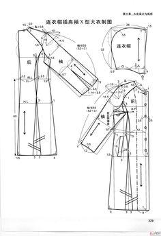 coat #sewing, #patternmaking. #dressmaking. #garment design