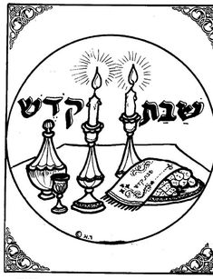 shabbat coloring page Google Search Hebrew School Pinterest