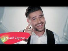 Nassif Zeytoun - Mich Aam Tezbat Maii [Official Music Video] / ناصيف زيتون - مش عم تضبط معي - YouTube