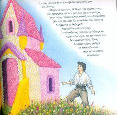 Οι Μικροί Επιστήμονες στο Νηπιαγωγείο...: Πασχαλινές διακοπές και μια ιστορία για την κάθε μέρα που περνά Diy Easter Cards, Books To Read, Reading Books, Education, School, Blog, Painting, Jesus Crucifixion, Painting Art