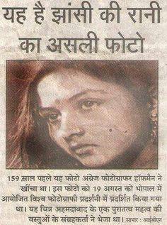 Queen of Jhansi, India