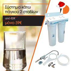 """Παρέχει άμεσα καθαρό νερό και χρησιμοποιεί φίλτρα των 10"""" για να μην...ψάχνεστε! Τώρα μόνο 59€.   💻 www.dec-orama.gr 📍Μάνου Κατράκη 18, #Πολίχνη ☎️2310642571  #decorama #shopdecorama #eshop #shoponline #allyouneed Pepper Grinder, Stuffed Peppers, Stuffed Pepper"""
