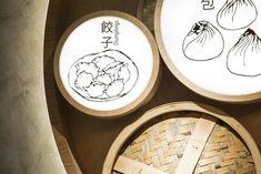 Dumplings Co / Westfield Hornsby - Amanda Design Studio New Project Ideas, Supermarket Design, Shop Interiors, Interior Design Studio, Dumplings, Amanda, Decorative Plates, Projects, Dim Sum