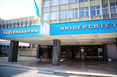 When our wish to continue in the field of postgraduate medical education in Europe after completion. Uzhhorod National Medical University is the perfect choice for us, because they provide variety of courses.