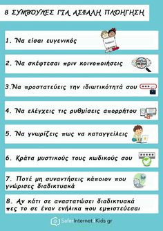Safe Internet, Educational Technology, Social Media, School, Blog, Blogging, Social Networks, Social Media Tips, Instructional Technology