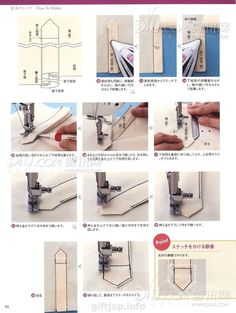 giftjap.info - Интернет-магазин | Japanese book and magazine handicrafts - MRS STYLE BOOK 2014-4