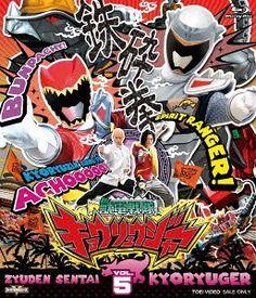 Zyuden Sentai Kyoryuger Vol. 5 (Blu-Ray)