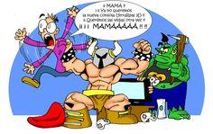Tecno Humor -   ¿La nueva tecnología siempre es lo mejor? ;)