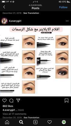 Eyeshadow Palette, Make Up, Queen, Beauty, Art, Manicure, Makeup, Art Background, Kunst