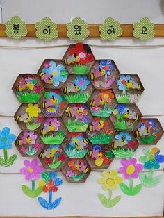 키드키즈 > 도란도란 > 사진갤러리 Bee Crafts, Preschool Crafts, Diy And Crafts, Arts And Crafts, Paper Crafts, School Art Projects, Projects For Kids, Spring Crafts For Kids, Art For Kids