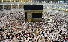 Muslims end hajj pilgrimage in Mecca as Eid al-Adha or Feast of . Great Words, Kind Words, Eid Al-adha, Muslim Faith, Hajj Pilgrimage, The Rite, Grand Mosque, King Of Kings, Islam Quran