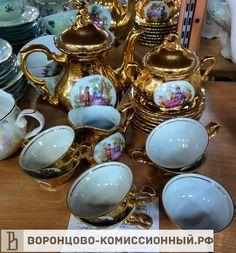 Сервиз кофейный 17 предметов, bavaria, 3000 рублей, #фарфор, #посудамосква, #фарформосква, #коллекционирование, #фарфороваяпосуда, #фарфорсервиз