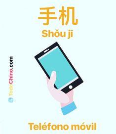 Teléfono móvil 手机。  #celular #cellphones #palabrachinadeldia #chinomandarin #learnchinese #argentina #china #tecnologic #phones #todochino