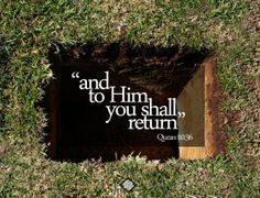 To Him You Shall Return (Quran 10:56) - Islamic Quotes | IslamicArtDB.com