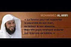 Allah, Ramadan, Muslim, My Life, Religion, Faith, Phrases, Truth Quotes, Arabic Quotes