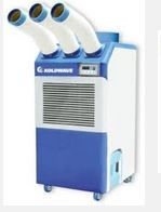 Ideal for rugged commercial environments, this Koldwave 5KK30BGA2AA00 29,000 BTU Air-Cooled Portable Air Conditioner is a powerful tool. http://www.air-n-water.com/product/5kk30bga2aa00.htm