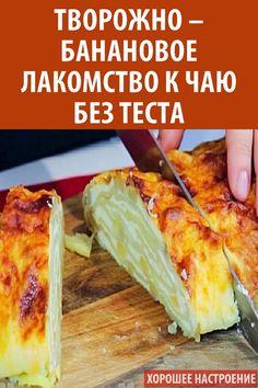 Healthy Breakfast Recipes, Vegetarian Recipes, Cooking Recipes, Healthy Recipes, Russian Recipes, Casserole Recipes, Food Photo, Indian Food Recipes, Food Videos