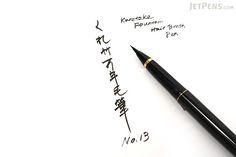 Kuretake No. 13 Fountain Brush Pen - Black Body - KURETAKE DT140-13C