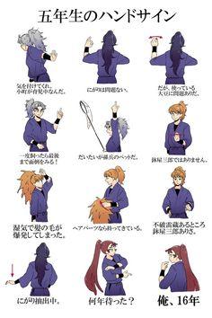 Ninja, Animation, Fan Art, Boys, Anime, Movie Posters, Free, I Like You, Baby Boys