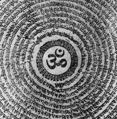 At the center of it all is the universal sound, OM