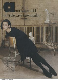 Another World Of Style...Rei Kawakubo (1988). Author: Elsa Klensch