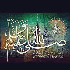 Learn Islam with Quran Mualim is very easy and straight Islamic website. Here we educate the new Muslims about Quran & Hadith. Noorani Qaida, Tajwead, Prayer, Zakat, Hajj and Fasting. Learn Quran, Learn Islam, Islamic Images, Islamic Pictures, Islamic Videos, Islamic Posters, Islamic Quotes, Islamic Phrases, Calligraphy Art