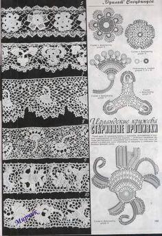 Irish crochet lace edgings: crochet background around each separate motif (chariot wheel, wild rose, fan, daisy, triskelion etc) and then add heading and ornaments on scallops ~~ Gallery.ru / Фото #69 - дуплет1 продолжение - angebaltik