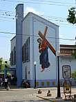 Iglesia de Biscucuy. Portuguesa.