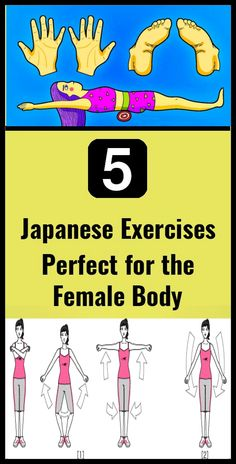 Japanese Exercises Perfect for the Female Body Natural Treatments, Natural Remedies, Everyday Workout, Mommy Workout, Natural Healing, Stay Fit, Healthy Tips, Fit Women, Exercises