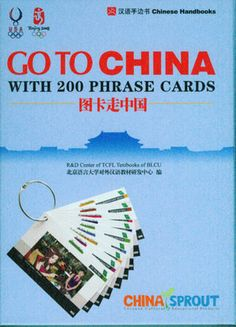 Integrated chinese level 1 part 2 simplified character textbook go to china with 200 phrase cards fandeluxe Images