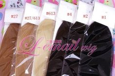 L-email Wig 20inch Long Straight Clip in Hair Extensions Multiple List 8pcs (