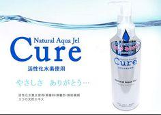 Tẩy tế bào chết Cure natura Gel Nhật Bản nhẹ nhàng và hiệu quả loại bỏ tế bào da chết kích ứng quá trình thay đổi da và ngừa các vấn đề về da như lỗ chân lông bị chặn, mụn đầu đen, bã nhờn dư thừa và màu da bị xỉn màu.
