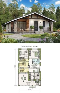 Clement Dismas's media content and analytics New House Plans, Dream House Plans, Modern House Plans, Small House Plans, House Floor Plans, Minimalist House Design, Modern House Design, Modern Bungalow, Tiny House Cabin