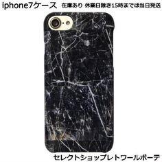 Lemur iphone7ケース 大理石模様 iphone 7 case marble3 海外 ブランド