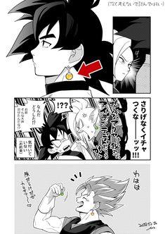 Dragon Ball Z, Dragon Ball Image, Black Goku, Dbz, Gogeta And Vegito, Goku Drawing, Funny Dragon, Manga Anime Girl, Cute Dragons