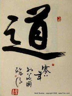Tao,  Kong De Qing,  Xi'an China  http://pinterest.com/frankseidl/kong-de-qing/