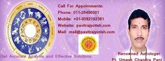 Vedic Astrologer Umesh known as one of the famous vedic Jyotish in Delhi, India. Get your horoscope reading, match making, kundali analysis, astrology career analysis and life reading. Consult your Astrologer www.pavitrajyotish.com - by Astrology Horoscope  Reading - Pavitra Jyotish Kendra, South Delhi