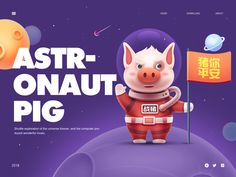 Astronaut designed by Rwds. Connect with them on Dribbble; the global community for designers and creative professionals. Web Design, Game Design, Kids Web, Identity, Space Games, Purple Themes, Branding, Packaging, Social Media Design